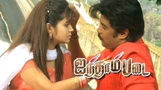 Aintham Padai Tamil Full Movie Scenes   Simran plans to take Revenge on Sunda C   Vivek Best Comedy