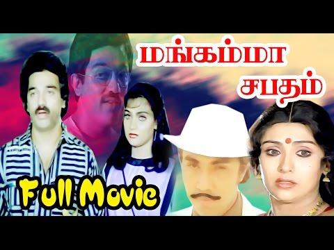 Xxx Mp4 New 2016 Movie Jaksan Thurai Sathiraj In Mangamasabatham Super Hit Movie 3gp Sex