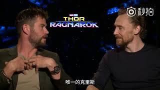 Thor: Ragnarok Interview in China with Chris Hemsworth & Tom Hiddleston (Hiddlesworth)