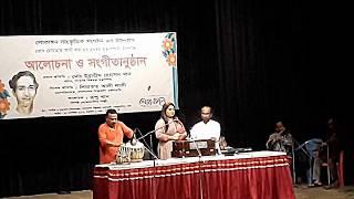 Amar asay katlo din l Shotabdi Ray l Lokangon l Ostad Momtaj Ali Khan Smorone l Shilpokola Academy