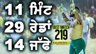 Best Kabaddi Match:- Kalsian VS Khai (Burj Hari Singh Wala)