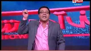 """بنى أدم شو - أحمد أدم وأقوى تريقة على """" التعليم فى مصر """" أول مره وزير التعليم يصعب عليا"""