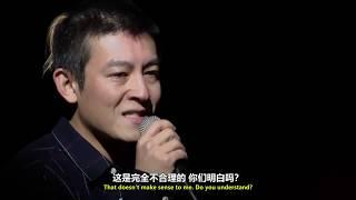 陈冠希纽约大学演讲 中国制造之崛起