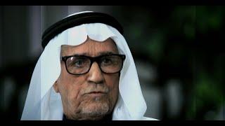 الكاتب الهلالي والإجتماعي عبدالرحمن السماري ضيف برنامج وينك ؟ مع محمد الخميسي