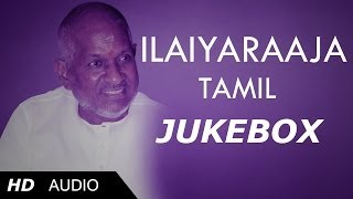 Ilayaraja Tamil Hits | Ilaiyaraaja Tamil Super Hit Songs | Birthday Special | Tamil Old Songs