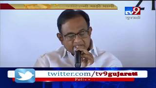 Examination of Ahmed Patel in Guj HC: Phone of P.Chidambaram rings during court proceedings| TV9News
