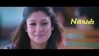 Idhu Namma Aalu Official Trailer 2