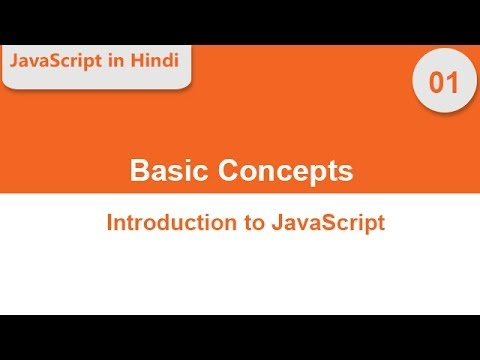 Quick introduction to JavaScript in Hindi | learn JavaScript in HindiUrdu