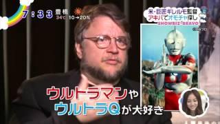 Guillermo del Toro in Japan