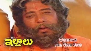 O batasari Full Video Song | Illalu | Shoban Babu | Jayasudha | Sridevi | ETV Cinema