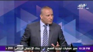على مسئوليتي - أحمد موسى - | الجزء الثاني 9-5-2016