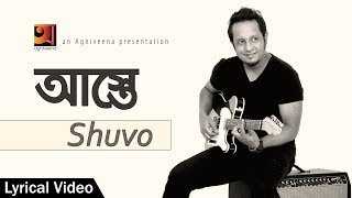 Aste | by DRockstar Shuvo | New Bangla Song | Lyrical Video 2017 | ☢☢ EXCLUSIVE ☢☢
