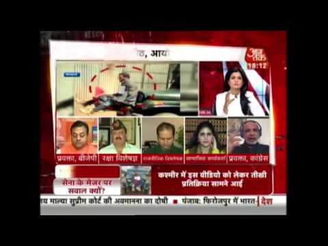 Xxx Mp4 Halla Bol SHRC Asks J K Govt To Give ₹10 Lakh As Compensation To Human Shield 3gp Sex