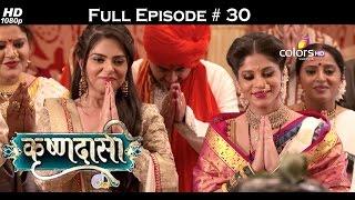 Krishnadasi - 8th March 2016 - कृष्णदासी - Full Episode (HD)