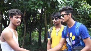 New Bangla Short Film |