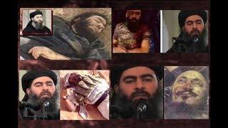 المرصد السوري يؤكد مقتل البغدادي وواشنطن تشكك - نعيم برجاوي