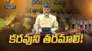 Idi Sangathi - 17th May 2016 - ఇదీ సంగతి - Full Episode