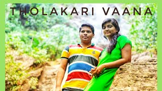 Philip & sharon's Tholakari Vaana video Song from tholakari vaana. Music: Bro.J.k. Christopher.