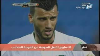 أخبار الرياضة - 5 مرشحين لمنصب رئيس اللجنة الأولمبية السعودية
