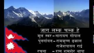 Jaga Lamka Chamka He... ~Ram Krishna, Rajesh Payal (Original Vical- Narayan Gopal)
