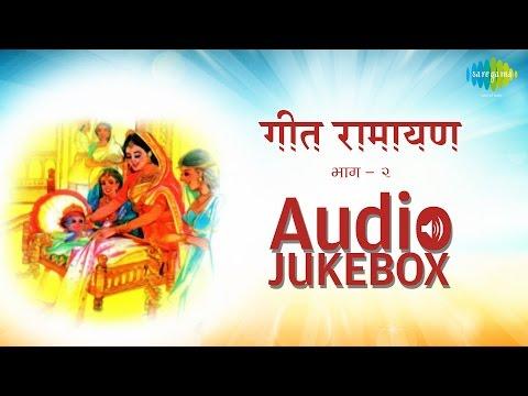 Xxx Mp4 Geet Ramayana Vol 2 Popular Marathi Songs Audio Jukebox 3gp Sex