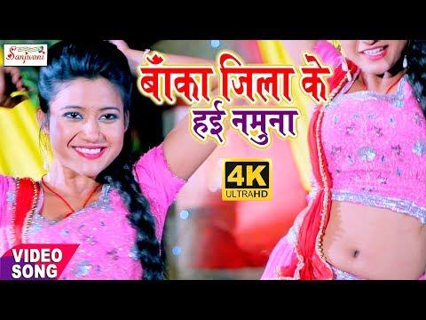 Xxx Mp4 Poonam Pandey का सुपरहिट ऑर्केस्टा गाना बाँका जिला के हाई नमुना Ravi Kumar 3gp Sex