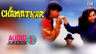 Chamatkar Jukebox - Full Album Songs | Shahrukh Khan, Urmila, Anu Malik