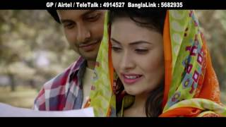 Bangla New Song 2015 Bazi By Belal Khan +noman joy