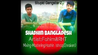 Shadhin Bangladesh - Stupid GangstarZ (Fahim x RAHAT)(Official Music Video)(RHTmusic)Bangla Rap 2016