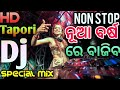 Odia Dj Non Stop 2018 Latest New Songs Mix mp3