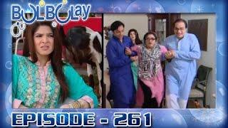 Bulbulay Ep 261 - 21st September 2016 - ARY Digital Drama