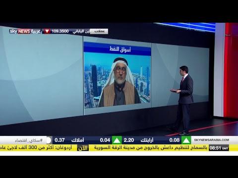 Xxx Mp4 البث المباشر لسكاي نيوز عربية 3gp Sex