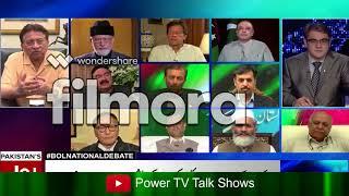 New Pakistani Breaking News About Loadshedding In 19 Nov 2017