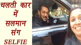 Salman Khan FAN takes cute SELFIE with him in MOVING CAR | FilmiBeat