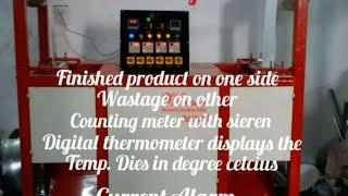 पत्तल दोना मशीन  भारत की पहली आधुनिक मशीन( website:--www.jaidurgeindustries.in)ph-9314699621