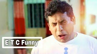 Bangla Funny Natok Mosharraf Karim | Comedy Natok Clip 2017