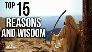 Why Prophet MUHAMMAD (s) Was Born In Arabian Peninsula (Arabia) - Part 1 of 2