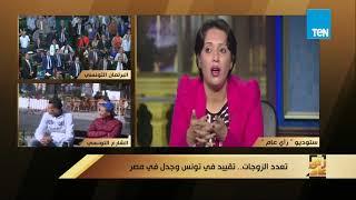 """إلهام سويبجي: القانون التونسي لا يسمح بعشيقة أو فتح """"بيت الدعارة"""""""