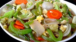 চাইনিজ ভেজিটেবল রান্না - Bangladeshi Chinese Vegetable - Bangladeshi Chinese Ranna Recipe in Bangla