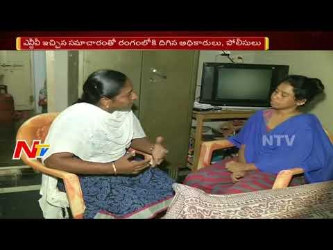 Xxx Mp4 విజయవాడలో ఇద్దరు బాలికల్ని వ్యభిచార రొంపిలోకి దించిన భార్యభర్తలు NTV 3gp Sex