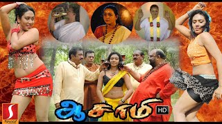 Hit Tamil romantic comedy full movie   Tamil comedy movie   HD 1080   New upload