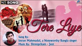 Tere Liye : Full Video Song (Exclusive) ~ Imran Mahmudul