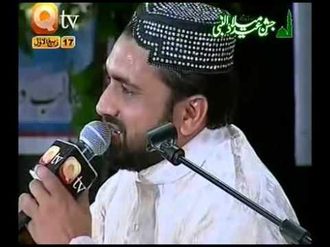 ALLAH hu Jalla Jalaluhu Hamad Qari Shahid Mahmood