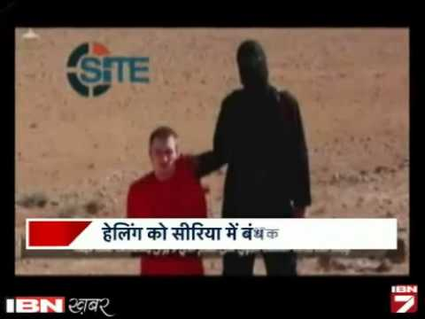 ISIS Ne British Journalist Ka Sar Kata, Video Jari