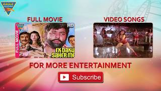 Ek Daku Saher Mein Hindi Movie    Mai Rita Colombo Ki Aayi Video Song    Eagle Music