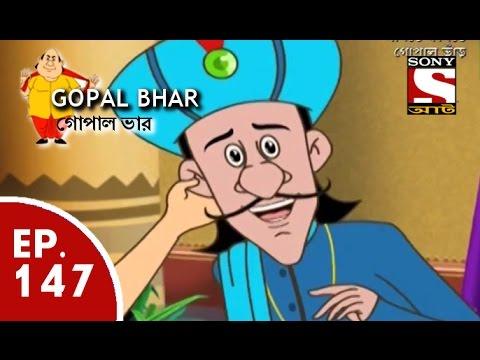 Xxx Mp4 Gopal Bhar Bangla গোপাল ভার Bengali Ep 147 Haowa Kamon 3gp Sex