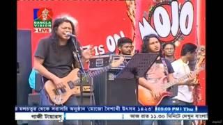 Guru ghor Banaila ki deya song by james pohela boishakh 14 April 2016 (Bangla 1423 ) Live show