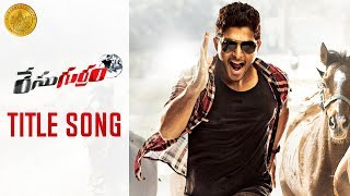 Race Gurram Video Songs | Title Song | Allu Arjun | Shruti Haasan | Saloni | Prakash Raj