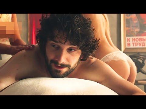 seksualnaya-zhizn-prizrakov-film