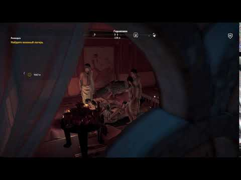 Xxx Mp4 Assassin 39 S Creed Origins Group Sex In Heraclion Оргия 3gp Sex
